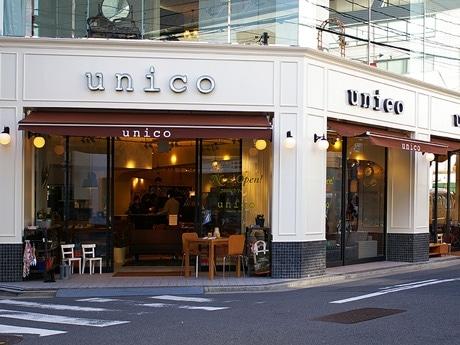 写真=「unico(ウニコ)広島」外観