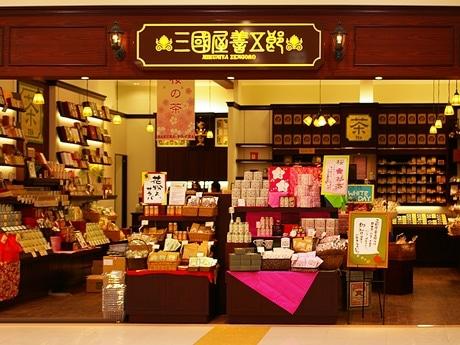 写真=ゆめタウン広島にオープンしたお茶の専門店「三國屋善五郎」