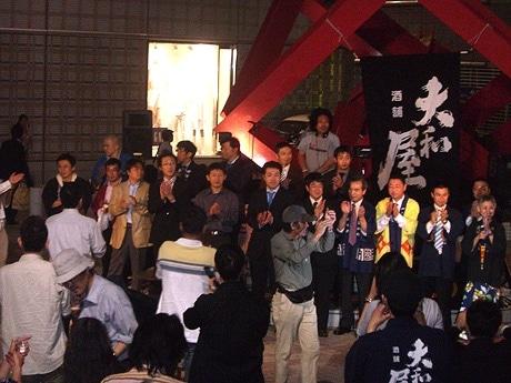 写真=昨年の日本酒楽園、抽選会の様子