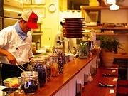 広島にスープカレー専門店-朝鮮人参など20種類のスパイスを調合