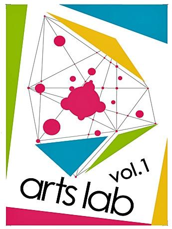 20代が中心の不特定多数のユニット「arts lab」が初めて開催するイベントのフライヤー