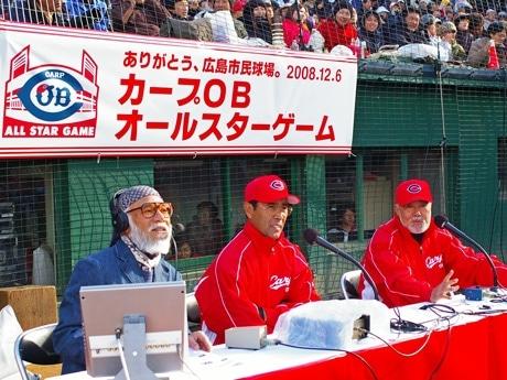 試合中は、グラウンドに設けられた特別実況席で実況も行われた。写真は互いに先発を務めた「広島」の安仁屋宗八さんと「カープ」の外木場義郎さん。