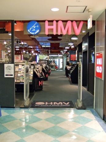 HMV広島店の入り口横には閉店を知らせる張り紙が貼られる