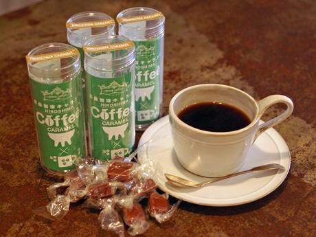 コーヒーにも合う甘い生キャラメル