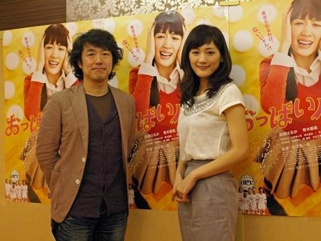 広島で映画「おっぱいバレー」の記者会見を行った主演の綾瀬はるかさん(右)と羽住英一郎監督(左)