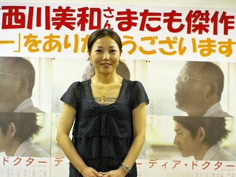 記者会見場には『広島が誇る!西川美和さんまたも傑作「ディア・ドクター」をありがとうございます』とプリントアウトした張り紙も