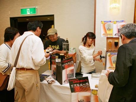 昨年開催された「地ビールフェスタinひろしま2008」の会場での様子