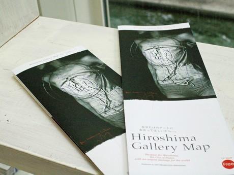 北川健次さんの銅版画が表紙の「ひろしまギャラリーマップ」