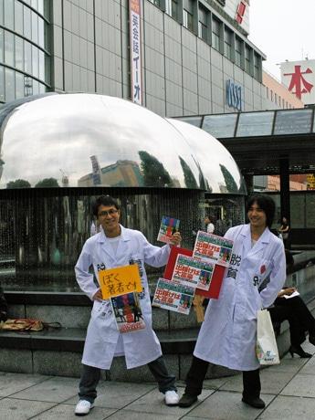 本当は写真が苦手だという著者の黒岩将さん(左)と大学院の同級生、武田康臣さん