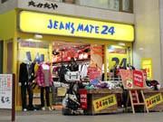 広島中心部2カ所に「ジーンズメイト」同時出店-24時間営業店も