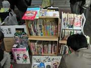 広島で初の総ブックフェス「お好み本ひろしま」-一箱古本市も開催