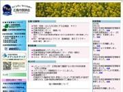 携帯電話のGPSで最寄りの病院を検索-広島で「メディカルマップ」