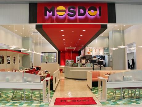 イオンモール広島府中ソレイユ1階にオープンする「MOSDO(モスド)」店舗外観