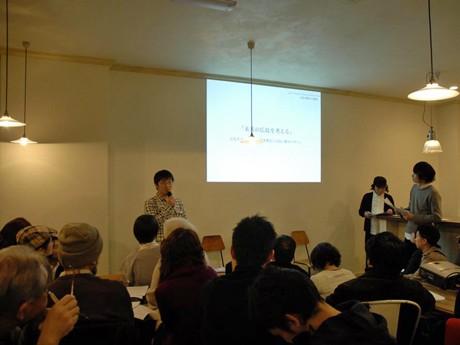 今年2月、広島市で開催したプレイベントの様子