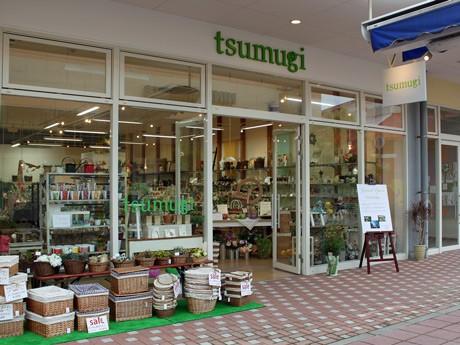 マリーナホップで生活雑貨やインテリアを販売する雑貨店「tsumugi(ツムギ)」店舗外観