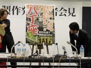 広島・福屋に新映画館「八丁座」-芝居小屋をイメージ、「広島力」結集