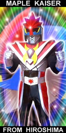 テーマ曲「たたかえ!メープル・カイザー」も制作中のご当地ヒーロー「安芸戦士メープル・カイザー」