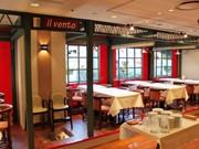 広島に落合務シェフが監修するイタリアン-老舗食品メーカーとコラボ