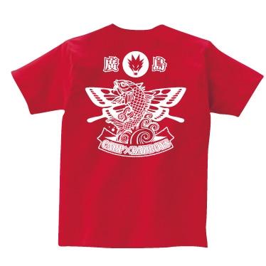 「人気が高い」という昇鯉Tシャツは赤と黒の2種類を用意