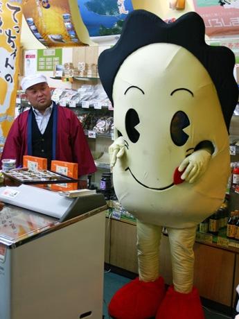 昨年は、広島カキの「ペットマーク」、ヘルシー君もキャンペーンの応援に駆け付けた。