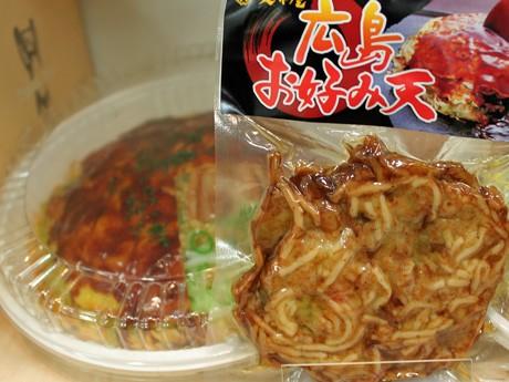 すり身を揚げた広島風お好み焼き味の天ぷら、「広島お好み天」