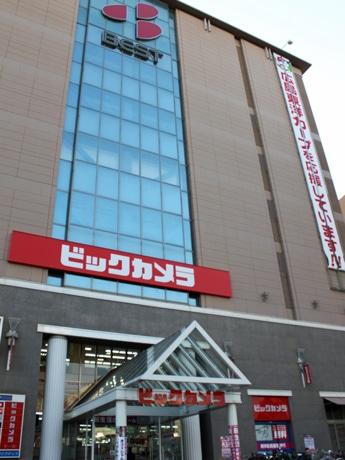 ビックカメラ・ベスト広島店外観