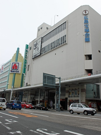 8月末で閉館する「広島宝塚会館」が入るビル外観