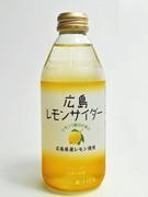 生産量日本一の「広島レモン」を使ったサイダー、寒波被害で商品化