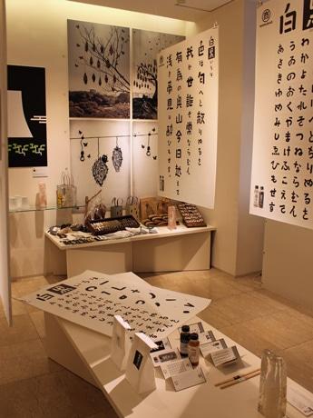 1階には第3回の受賞作品を展示