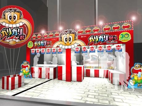 会場イメージ図。広島本通商店街のスターバックスに面したイベントスペースで開催する。