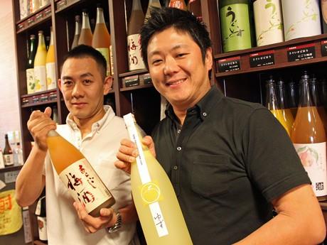 イベントを開く「呉山城屋」代表の土谷顕禎さん(写真左)と「大和屋酒舗」の大山さん