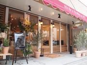 広島に地域密着型の飲食店「ミオ・バール」-本場のバールをモチーフに