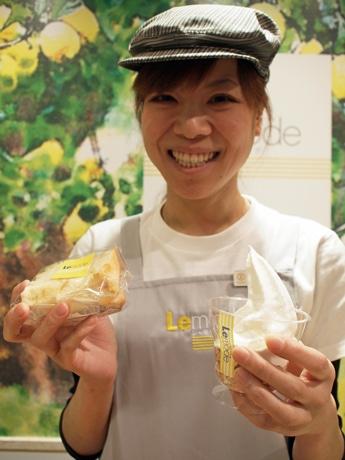 風味が豊かな県内産のレモンを使ったシフォンケーキとソフトクリーム