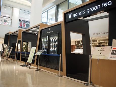 広島パルコで3店舗目の飲食店となる「ナナズグリーンティー」外観