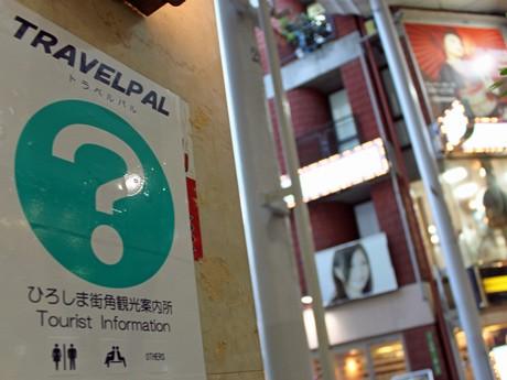 広島本通り商店街の衣料品店「ニュー」店頭。利用客は、国内観光客を中心に見込み、海外からの観光客にも分かるように愛称をつけた