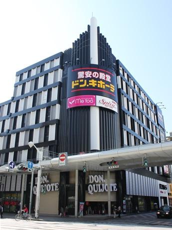 白と黒が特徴的な「ドン・キホーテ広島八丁堀店」外観