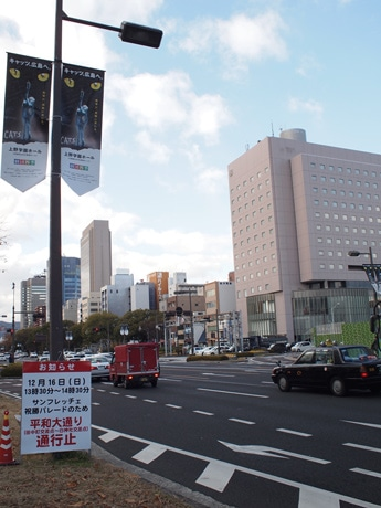 パレード当日の交通規制を案内する看板が設置される広島・平和大通り