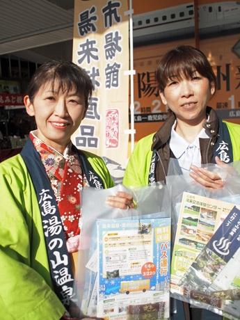 黄緑色の法被を着た湯来地区観光PRキャラバン隊