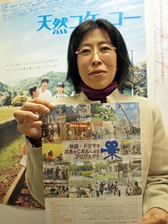 活動をPRするチラシを手に持つ広島フィルム・コミッションの西崎智子さん