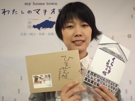 イラストレーターの池田さんは2作品を出展