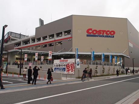 全国15店舗目となる「コストコホールセール広島店」外観