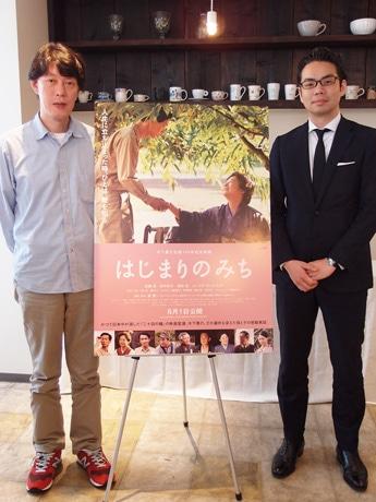 記者会見後は舞台あいさつに臨んだ原監督(写真左)と新垣プロデューサー