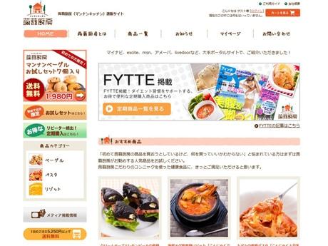 通販サイト「蒟蒻厨房(マンナンキッチン)」トップページ