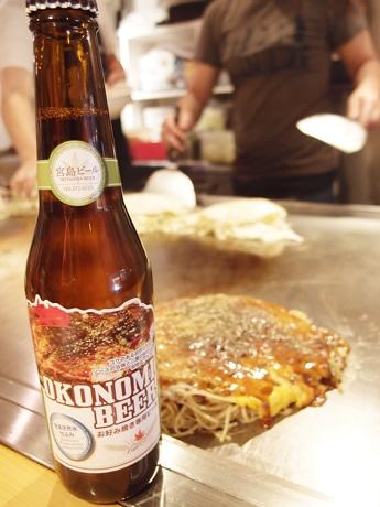 広島のお好み焼きに合わせて作った「お好み焼き専用ビール」