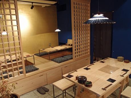 広島 流川 居酒屋