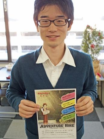 「ゲーム好きや体験型ゲームに関心のある人に特におすすめ」と重本さん