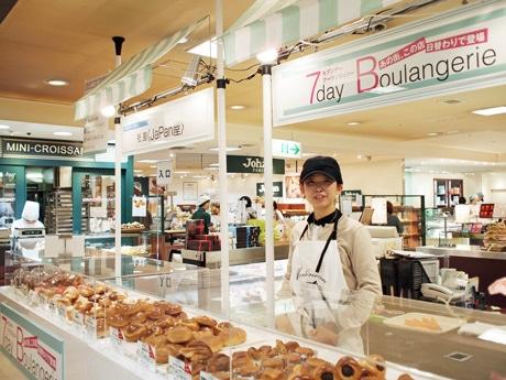 堂島ロールが構えていた場所に出店する「7days Boulangerie」