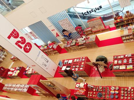 広島パルコを祝う企画展「おかげさまでハタチになりました展」会場