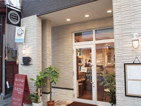 リニューアルオープンした宮島の喫茶店「喫茶しま」外観