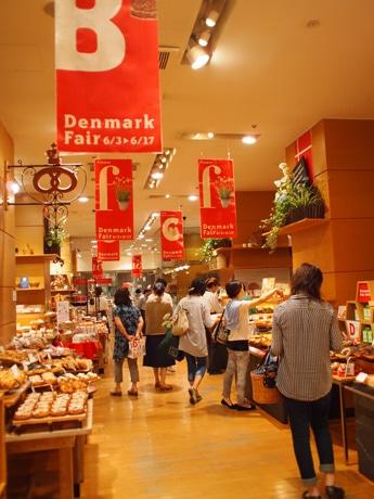 パンや総菜、チーズなど普段よりも拡充して販売する